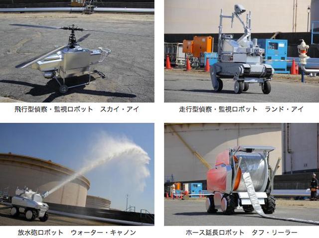「スクラムフォース」は、飛行型偵察・監視ロボット、走行型偵察・監視ロボット、放水砲ロボット、ホース延長ロボット及び指令システムで構成される。それぞれのロボットが自律的に活動し、収集したデータを指令システムが解析して消防隊員に最適な消防活動を提案する
