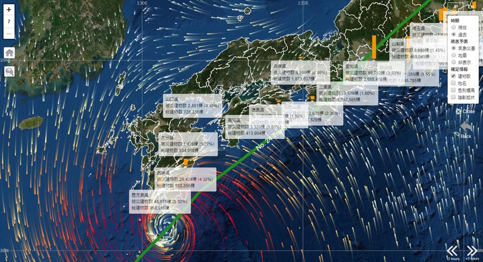 横浜国大などの研究グループが開発した被害予測システム「cmap.dev」の2018年台風24号の画面