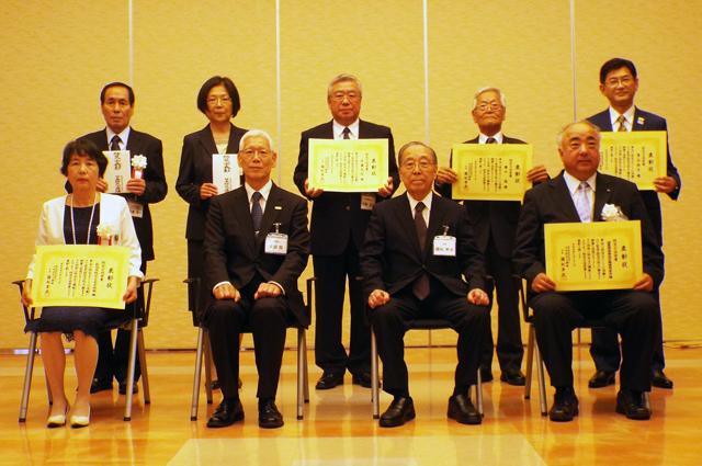 P4 1 防災士功労者表彰で - 日本防災士機構、2018年度防災士功労者を表彰
