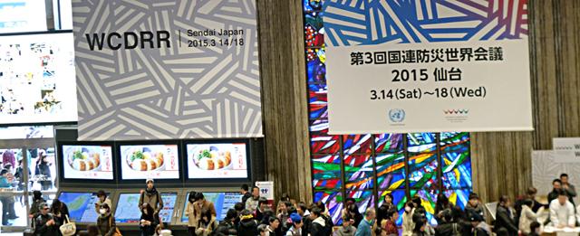 2015年3月、「第3回国連防災世界会議 仙台」が開催された。上写真は、開催当時の仙台駅2階コンコースのバナーと雑踏 Photo by H. Takahashi