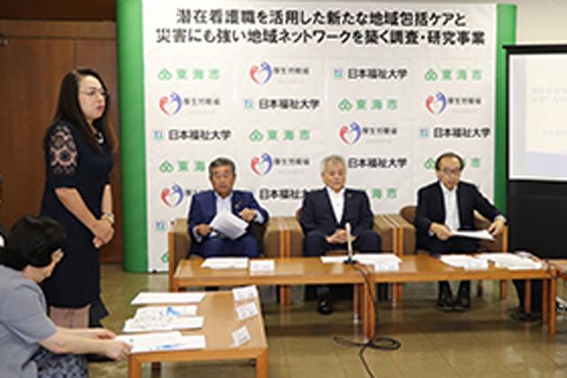 P3 3 日本福祉大学・新美綾子看護学部准教授が事業概要を説明 - 日本福祉大学 潜在看護職を活用、地域ネットワーク構築へ