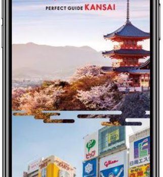 スマートフォンの「LIVE-JAPAN-PERFECT-GUIDE-KANSAI」