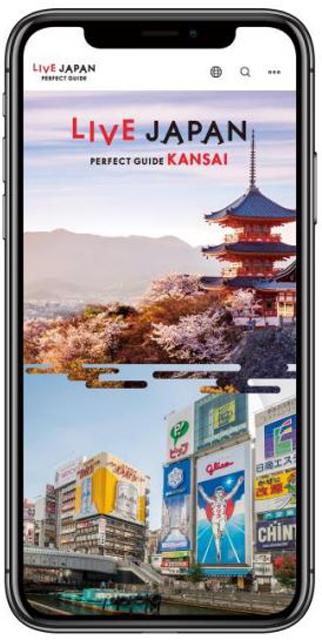 スマートフォンの「LIVE-JAPAN-PERFECT-GUIDE-KANSAI」
