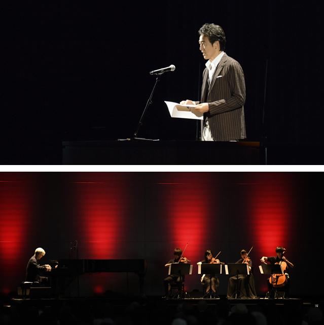 上:村上弘明さんによる開催報告、下:坂本龍一さんと東北ユースオーケストラによるコンサート
