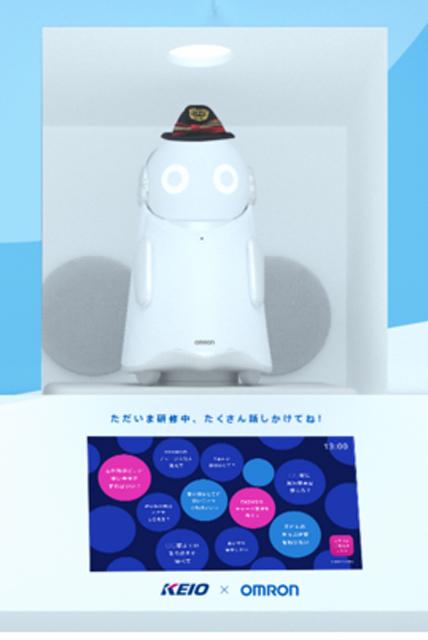P3 1c 「駅案内ロボット」の京王線新宿駅における設置イメージ - 地下街での避難誘導、駅の案内ロボット…情報最先端!