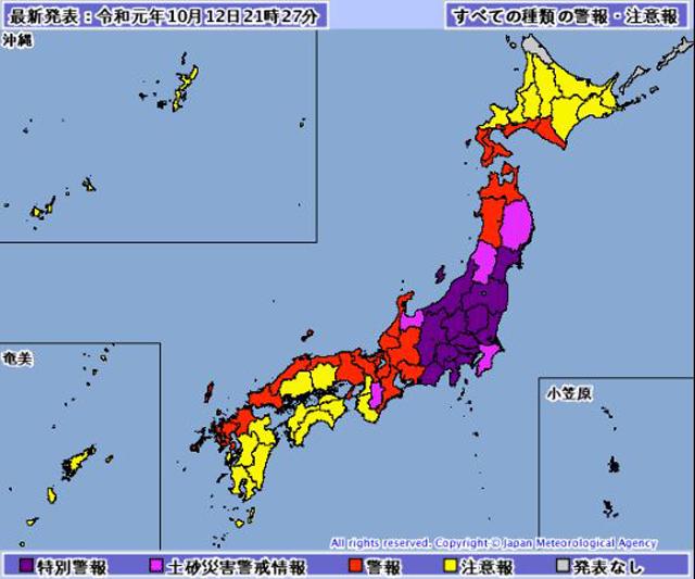 気象庁 台風19号 特別警報発表 状況