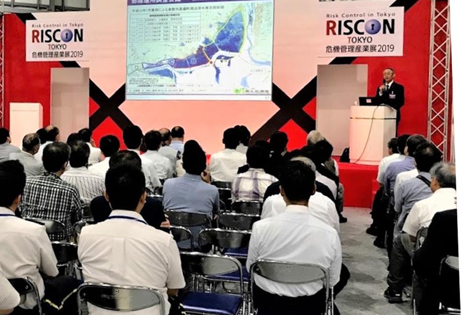 P4 2c セミナー - 危機管理産業展(RISCON)2019 リポート