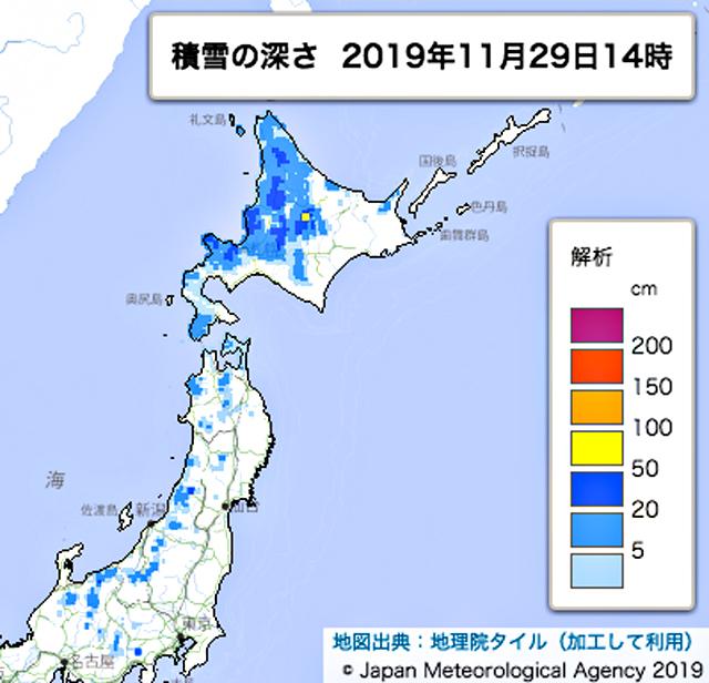 P3 2 気象庁「現在の雪」より - 気象庁「新しい雪の情報」