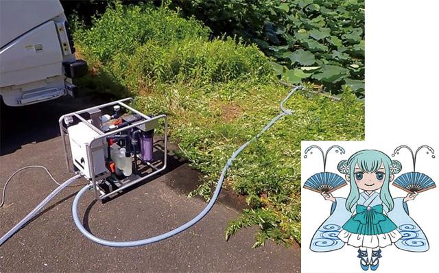 池の水を浄化する様子。右下は「水姫」マスコットキャラクター