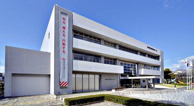 静岡県地震防災センターの外観(HPより)