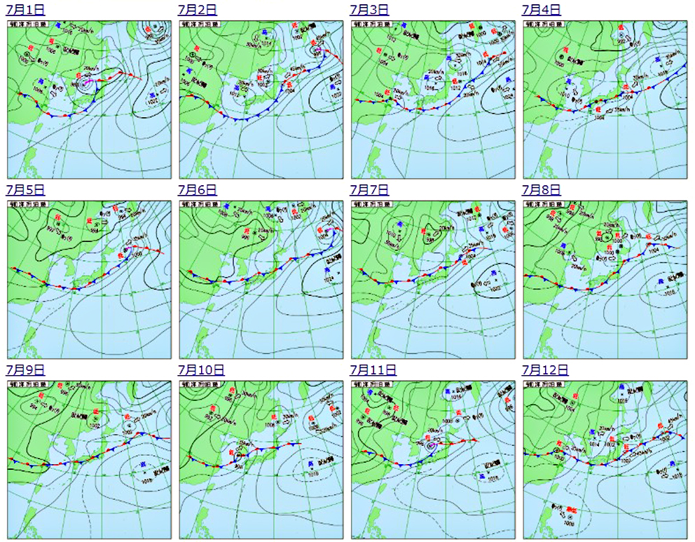 P1 気象庁「2020年7月の天気図一覧」より - 「2020(令和2)年7月豪雨」<br>5年連続 気象庁命名の風水害