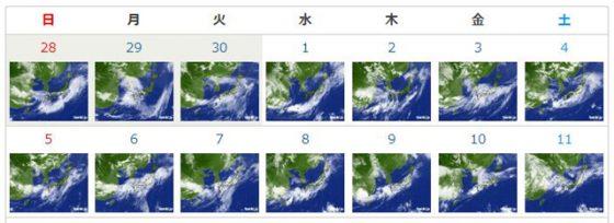 tenki.jpより「日本付近の気象衛星(過去の天気:2020年07月)」より