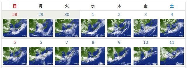P2 1a tenki.jpより「日本付近の気象衛星過去の天気:2020年07月」より - 「2020(令和2)年7月豪雨」<br>5年連続 気象庁命名の風水害