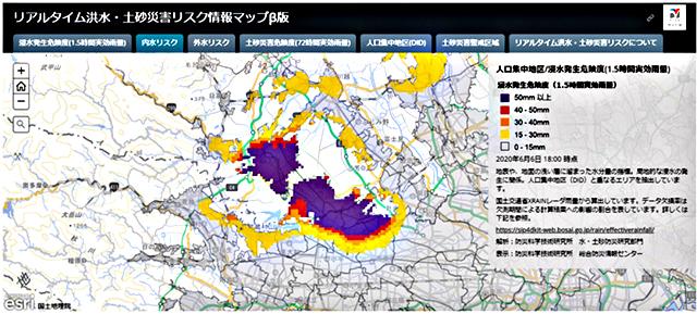 P5 3a 防災科研:「内水氾濫リスク」の表示例 - 防災科研 <br>「災害リスクが一目でわかるマップ」 <br>試験公開