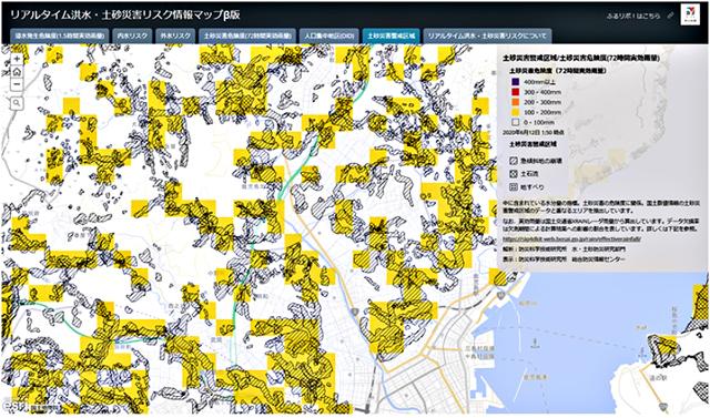 P5 3b 土砂災害リスク「土砂災害警戒区域」の表示例 - 防災科研 <br>「災害リスクが一目でわかるマップ」 <br>試験公開