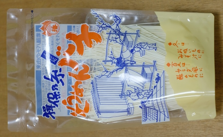そうめんばちパック - 〈 復興わがまち ご当地ごはん! 〉<br> 【第51回】 兵庫県「ばち汁」