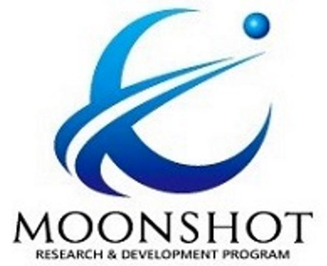 P2 1 ムーンショット型研究開発制度のロゴ - 「ムーンショット」――<br>明日の、30年後・50年後の防災はいかに