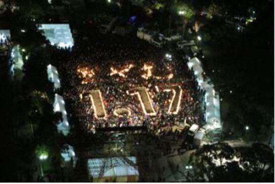 神戸市震災25年追悼の集い(2020年1月17日)(神戸市資料より)