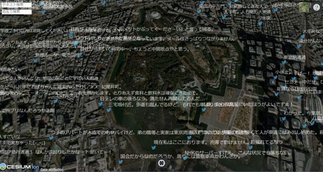P6 1 「東日本大震災ツイートマッピング」より - 大震災発生から24時間のツイートを<br>ジオタグ・マッピング