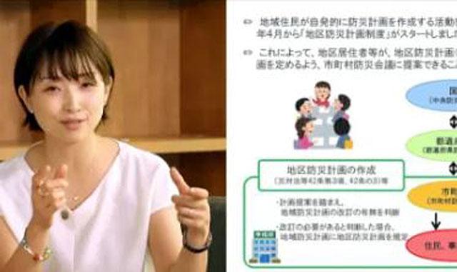 P2 1b 百年防災社代表・葛西優香さん(同HPより) - 女性主導の防災推進<br>―協働の輪広がれ