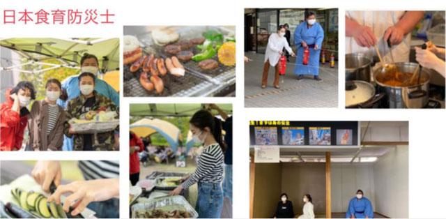 P2 2b 日本食育防災士(広報資料より) - 女性主導の防災推進<br>―協働の輪広がれ