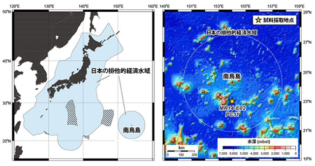 P2 2b JAMSTEC資料より「今回の研究に用いたピストンコア試料(MR14 E02 PC11)の位置図」 - リップル〜<br>想定外防災のシナリオ・プラニング