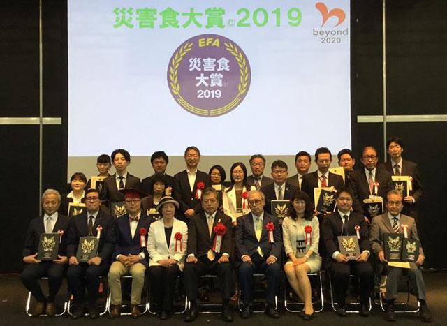 P3 3 「災害食大賞2019」の受賞者と関係者一同 - 「災害食大賞 2021」エントリー開始