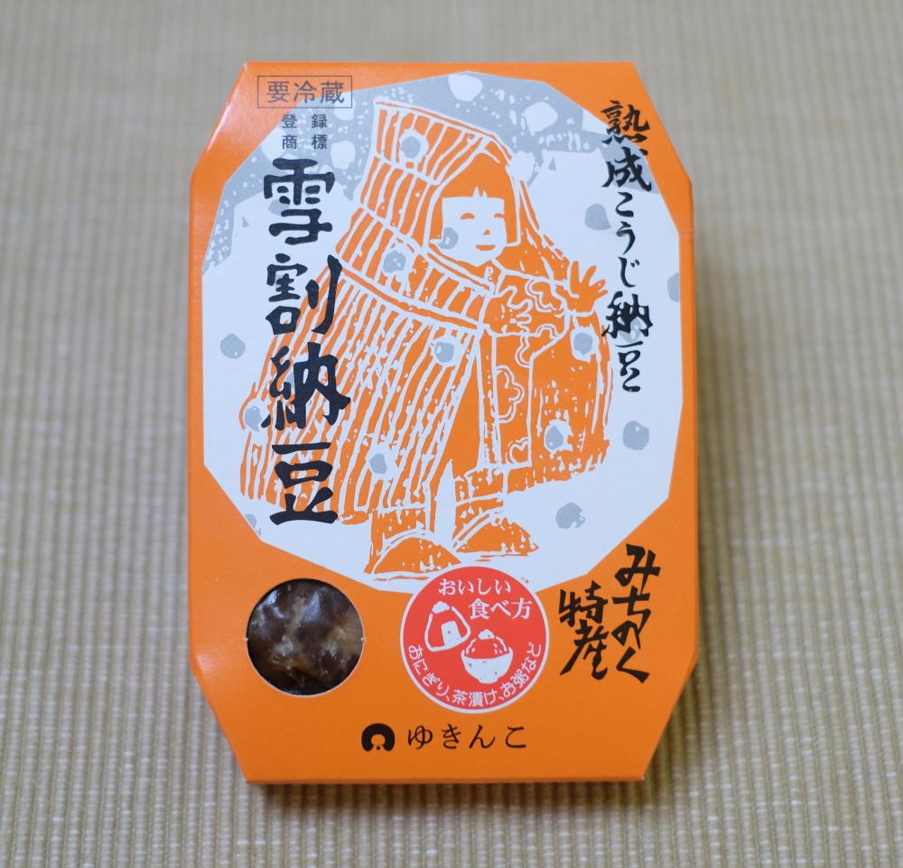ゆきんこ - 〈 復興わがまち ご当地ごはん! 〉<br> 【第54回】<br> 山形県「納豆汁」