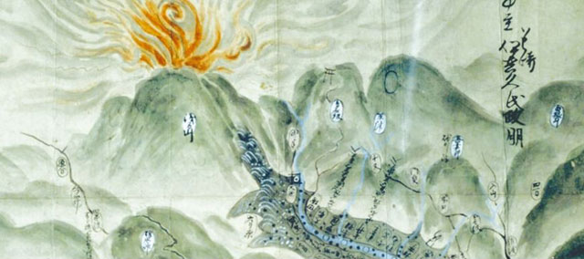 P4 2 浅間山火山天明の噴火絵図より - 「やんば天明泥流ミュージアム」<br>オープン