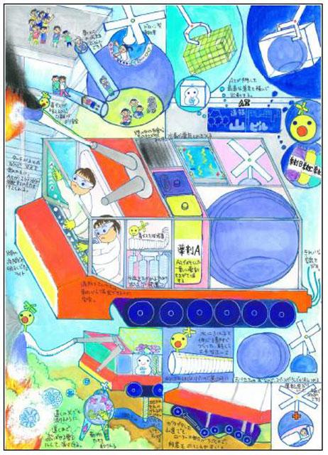 P5 2 「未来の消防車コンテスト」最優秀賞に選ばれた永井文人さんの作品 - モリタ「未来の消防車」<br>アイデアコンテスト