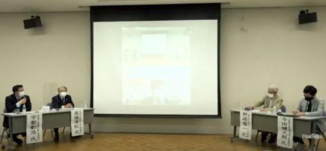 P4 3 全国災害復興支援士業連絡会設立大会(YouTube配信より) - 士業連絡会 設立総会<br> 「連携の輪を全国へ広げる」